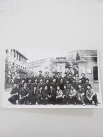 重庆市轻工系统总结评比会留影
