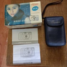 【金拍得丽相机】GP-58(林心如签名相机)原盒原套带产品质量保证书、产品使用说明书