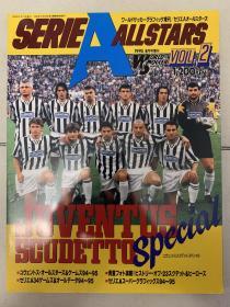 【日本足球原版】1994-1995赛季尤文图斯专辑