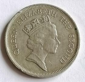 香港硬币1992年香港1元硬币
