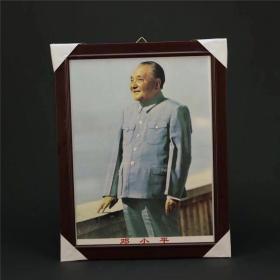 邓小平瓷板画文革老物件