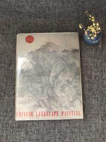 英文原版 Chinese Landscape Painting 中国山水画