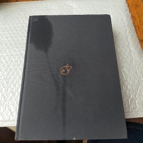 梵语佛经读本   (一版一印)
