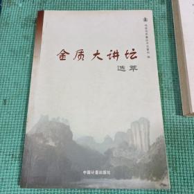 黄冈作业 : 上科版新课标. 八年级数学.上