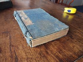 清刻中医古籍《图注难经》4卷、《图注脉诀》4卷,《脉学》1卷,《脉诀附方》1卷,《奇经考》1卷,一函六册全