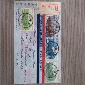 民国上海寄美国首日航空挂号实寄封