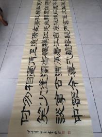 滨州学院教授李和老师小八尺书法