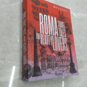 Roma travel tales for beauty lovers 为爱美人士准备的罗马旅游故事