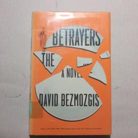 The Betrayers 毛边书