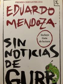 西班牙 Sin noticias de Guer