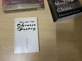 (限時特價)The Art of Chinese Poetry   劉若愚《中國詩學》英文原版,(中國文學理論、李商隱的詩  作者)