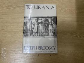 To Urania   布羅茨基《致烏拉尼亞》,代表作,(小于一、論悲傷與理智   作者),精裝