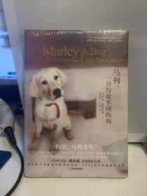 马利:一只与众不同的狗