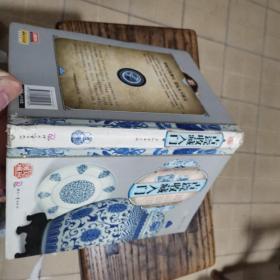 天下收藏:古瓷收藏入门(书皮有小伤,不影响使用。)