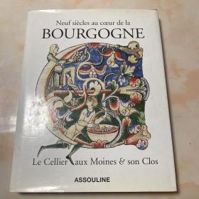 neuf siècles au cœur de la Bourgogne    Le cellier aux moines  son clos 法语版布面精装大开本