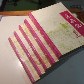 鹿鼎记(全5册)