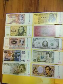 自由兑换外国货币书签10枚