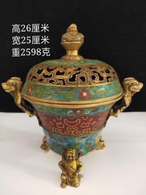 景泰蓝熏香炉一个,包浆自然,保存完整,细节如图