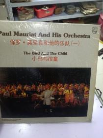 黑胶唱片   保罗莫里哀和他的乐队(小鸟与孩童)