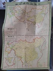 元清盛时疆域图