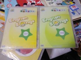 巧虎的智趣启蒙英语  Engshing   Songs(CD1.2 )  2盘CD合售