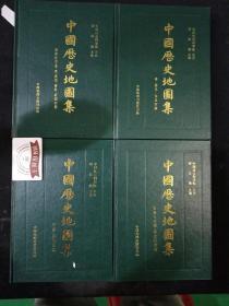 中国历史地图集(全8册)精装,原函。