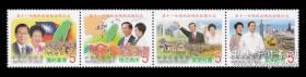 纪296 第十一纪念邮票 4连 2004年   原胶全品