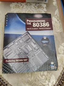 Programming The 80386