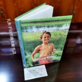 《译林世界文学名著.赫克尔贝里·芬历险记》译林出版社/一版八印