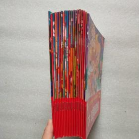 幼儿的第一套西游记绘本全20册