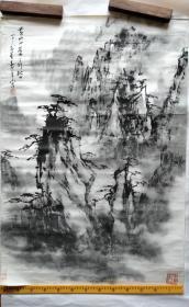 八十年代宣纸木版水印董寿平山水,尺寸98*66.5