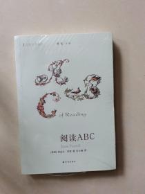 阅读ABC