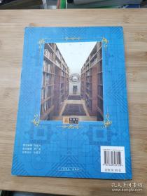 历届CMO中国数学奥林匹克试题集(1986-2009)