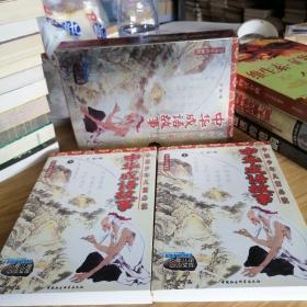 【带含套】中华成语故事(上、下册)——中国少年儿童必读丛书
