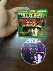 半条命2 二合一  VCD 单碟   光盘 电影