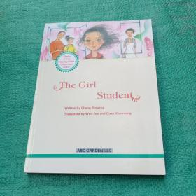 THE GIRL STUDENT