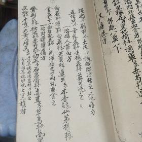 凤阳药方(品详见图片)缺底