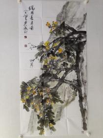 保真书画,田晓刚《端阳嘉果图》四尺整纸花鸟画一幅,软片,带有作者原画袋和名片。田晓刚,是书画大家娄师白,沈鹏再传弟子。