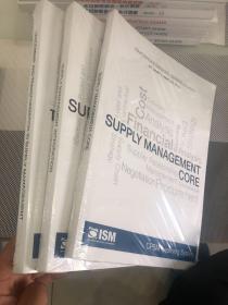 ISM Supply Management core 、supply managemement integration、