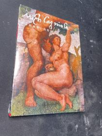 米開朗基羅:創世紀(明信片)