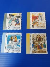 特562 西游记邮票 中国古代小说邮票四  带边纸   原胶全品