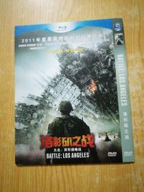 洛杉矶之战 DVD