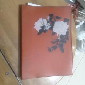 1976年桂林电表厂笔记本,内有笔记,缺页,夹有2张中医方子