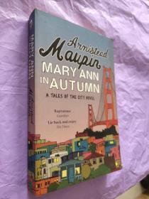 Mary Ann in Autumn B format