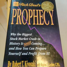 富爸爸预言 PROPHECY