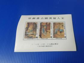 专189 宋人罗汉图古画邮票小全张样张   原胶有贴,在背部中间邮票上如图