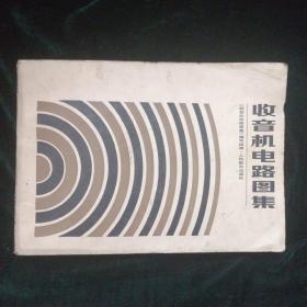 收音机电路图集