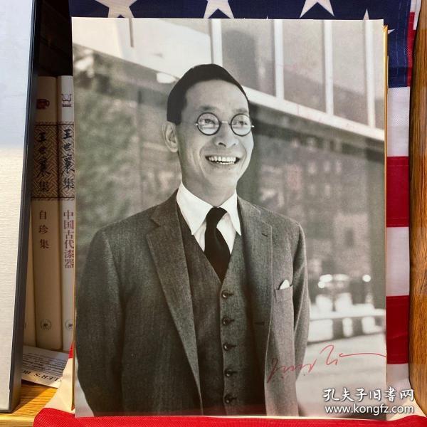 【著名美籍华裔建筑大师 贝聿铭(I.M.Pei,1917-2019)亲笔签名 中青年时代黑白肖像照片一张】尺寸:26*20厘米