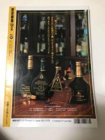 历史群像(1995年12月号No22曰本原版书)