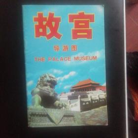 中英文对照:故宫导游